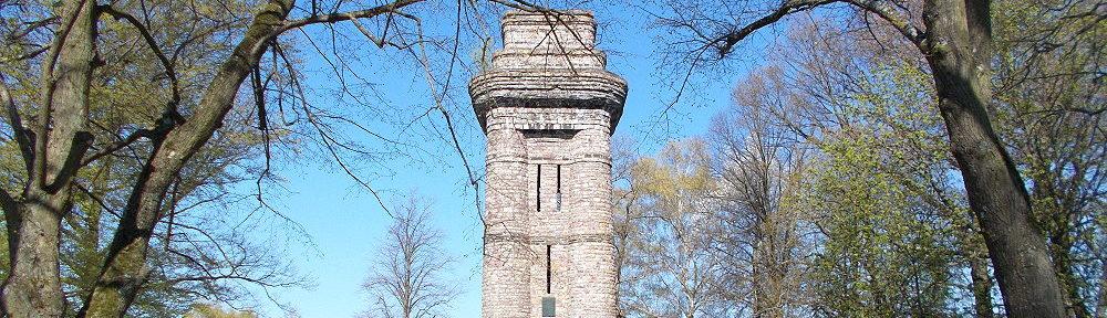 Hunsrück: Bismarckturm von Sargenroth - Foto: Stefan Frerichs / RheinWanderer.de